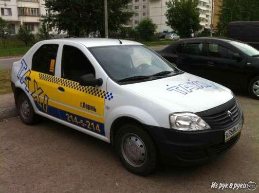 Продам готовы действующий бизнес  Такси .