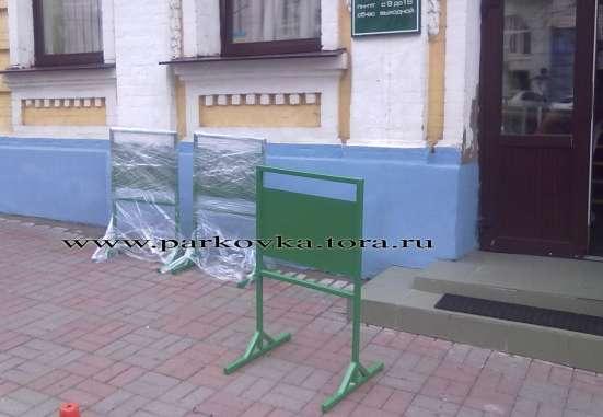Складные и съемные парковочные столбики. Столбики для парков