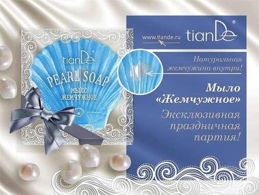 Новогодние подарки в Москве Фото 2