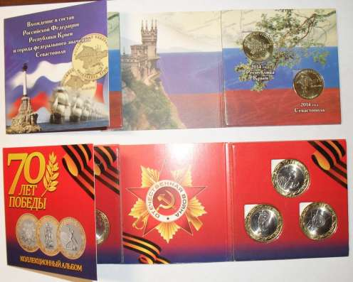 Наборы 10 рублей в Санкт-Петербурге Фото 2
