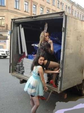 Вывоз строительного мусора и старой мебели в Омске