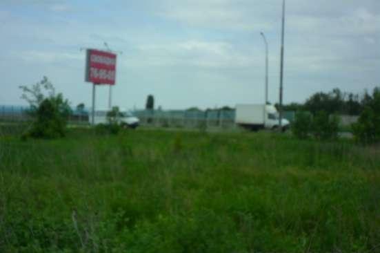 земельный участок для размещения выставочной площадки