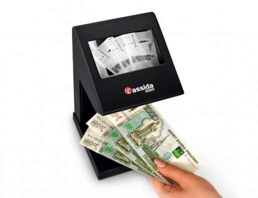 Детектор валют Cassida 2220 LCD
