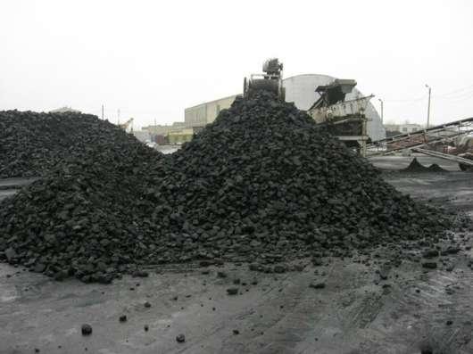 Дрова и уголь  с доставкой. Недорого.