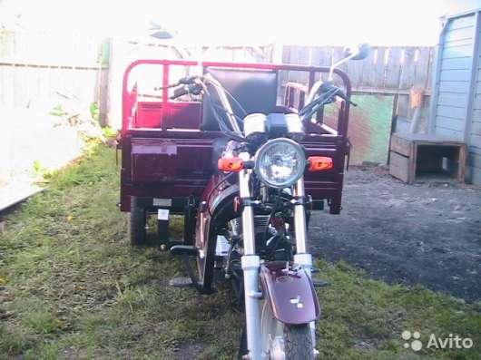 продам грузовой трицикл