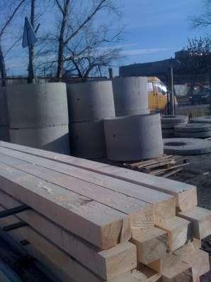 Кольца КС 1 и 1.5м - крышка, днище бетонное. Доставка. в Пензе Фото 1
