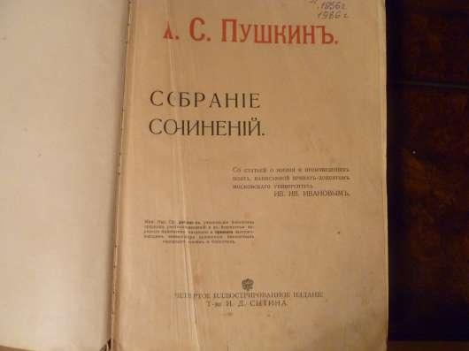 старинные книги, мебель в Новосибирске Фото 2
