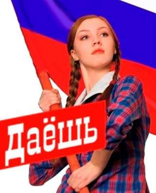 Новая книга - Колбасная революция в России.