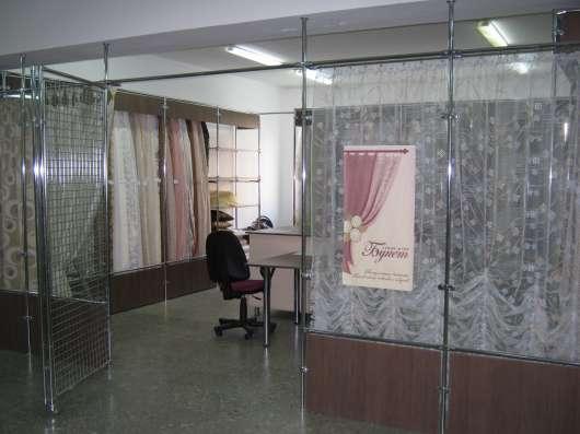 Торговое оборудование для тканей и штор