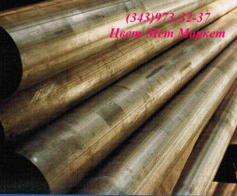 Прутки бронзовые БрАМц9-2; БрАЖМц 10-3-1,5; БрАЖН 10-4-4; Бр