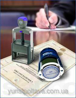 Лицензирование хозяйственной деятельности в области информац