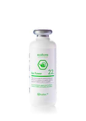 Пробиотическое средство для растений.