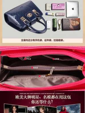 Продаю стильную сумку