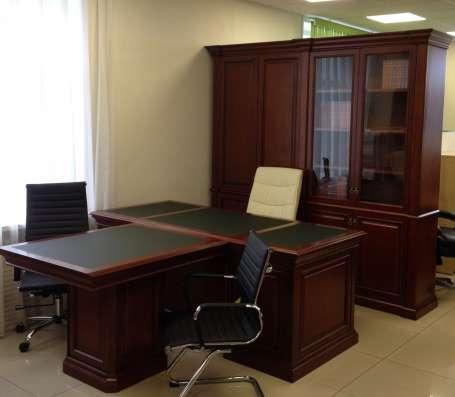 Классический кабинет руководителя