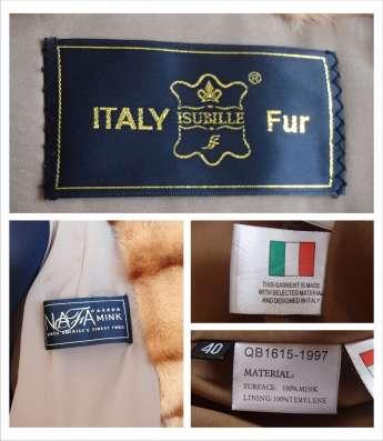 Продам Итальянскую норковую шубу