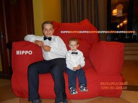 Бескаркасный диван-трансформер Hippo