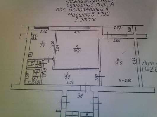 продаю комнату в 2х комн.кв