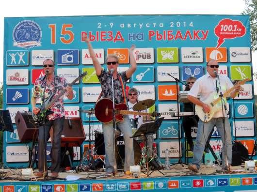 Музыканты на юбилей, день рождения, живая группа на юбилей в Москве Фото 1