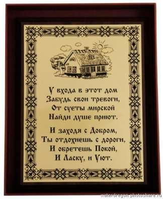 ГРАМОТЫ, ДИПЛОМЫ в Нижнем Новгороде Фото 3