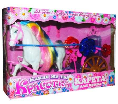 Карета с белой лошадью одноместная