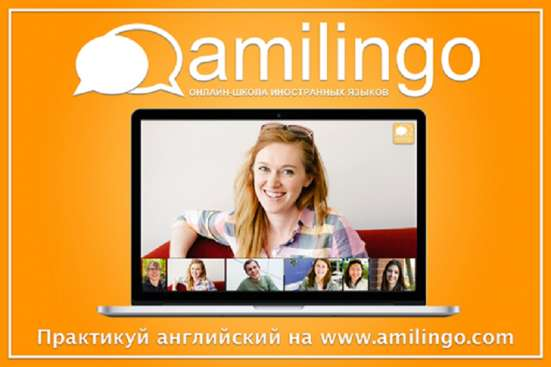 Онлайн-школа иностранных языков