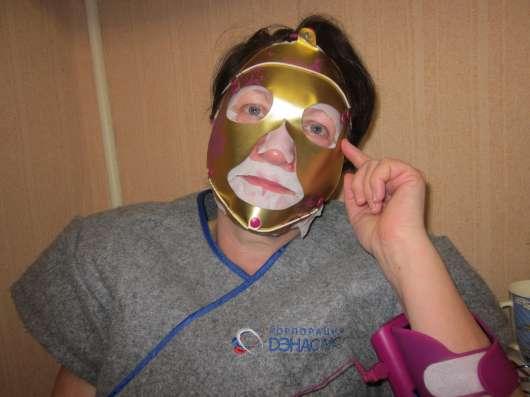Продам аппарат ДиаДЭНСКосмо (домашний косметолог)