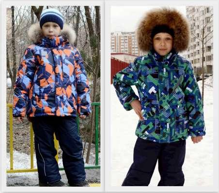 Новые зимние комплекты костюмы комбинезоны