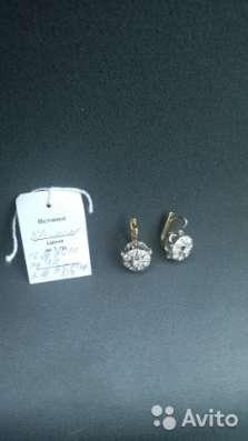 Продаются золотые серьги с бриллиантами в Пятигорске Фото 1