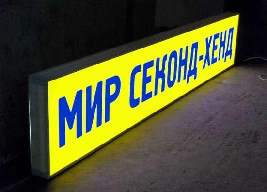 Оборудование из орстекла и др. пластиков в Новосибирске Фото 2