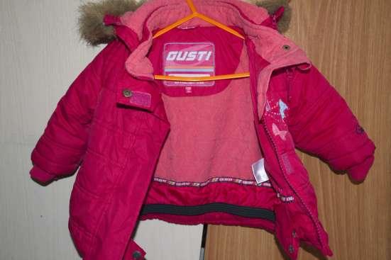 Зимний костюм для девочки фирмы GUSTI