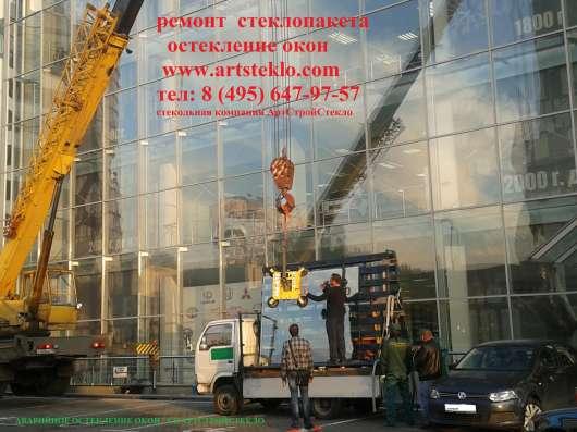 Монтаж зеркал, изготовление зеркал на заказ в Москве Фото 2