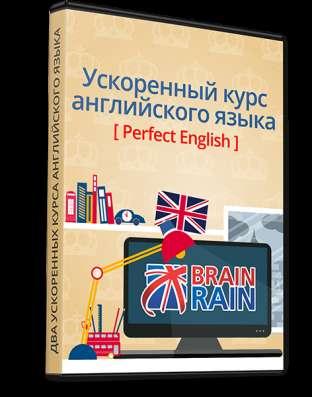 Английский с Носителем, эффективный разговорный курс