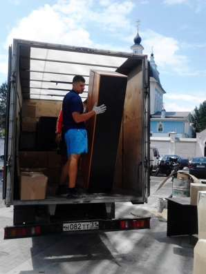 Услуги грузчиков, грузоперевозки, вывоз мусора
