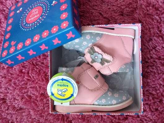 детская обувь в Екатеринбурге Фото 3