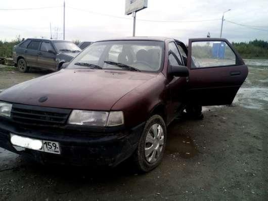 Продам Opel Vectra