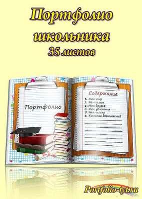 Оказание услуг в Хабаровске Фото 5