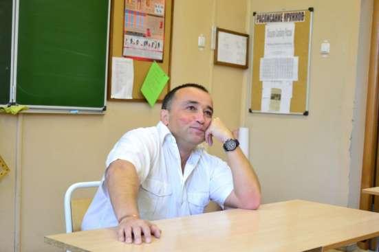 Обществознание история подготовка к ЕГЭ в Москве Фото 1
