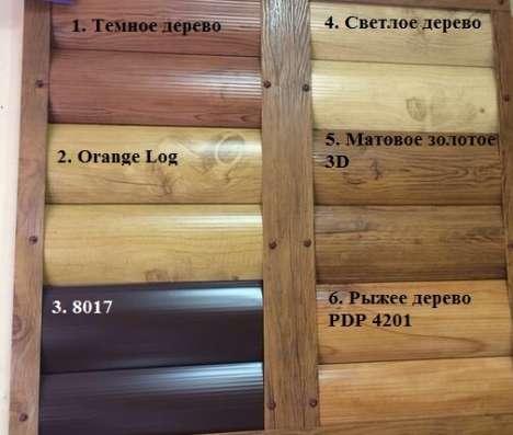 Сайдинг металлический в Новосибирске Фото 4