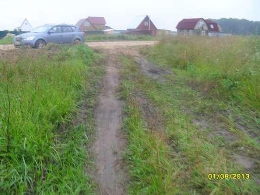 Продам земельный участок 11 соток в Подмосковье, с электрич