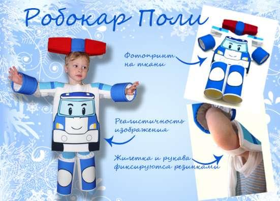 """Карнавальный костюм """"Робокар Поли"""" (фотопринт)"""