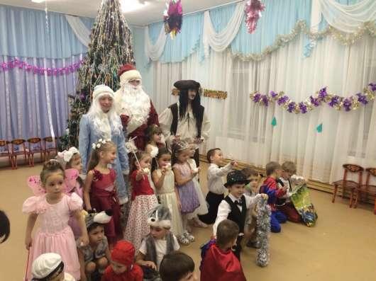 Дед Мороз и Снегурочка спешат поздравить вас! в Екатеринбурге Фото 4