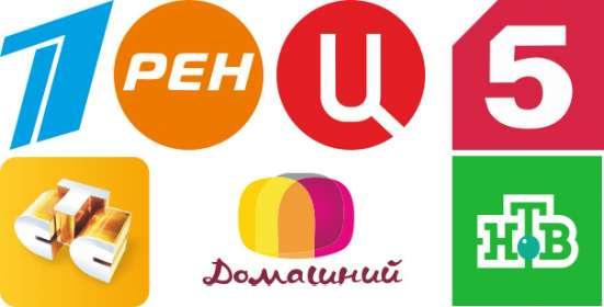 Реклама на федеральных телеканалах в Омске
