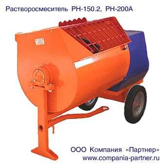Бетоносмесители, растворосмесители в Омске Фото 4