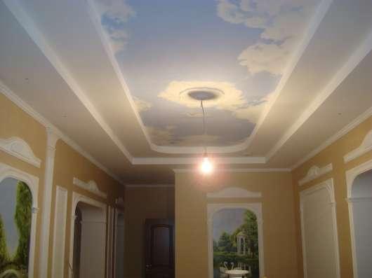 Ремонт квартир, все виды отделочных работ в Москве Фото 4