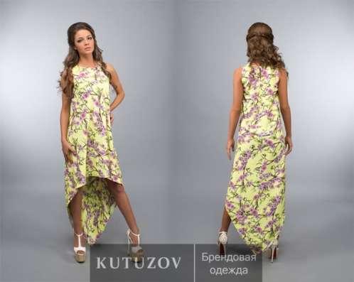 одежда оптом. Kutuzov
