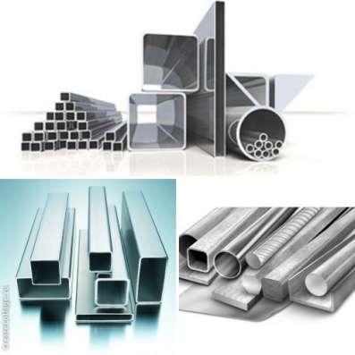 Большой выбор металла по доступной цене