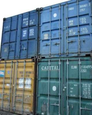 Морской контейнер 20 футов
