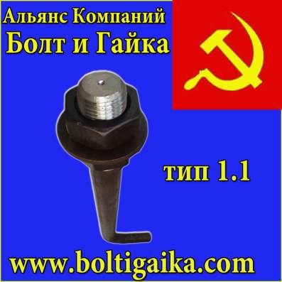 Болты фундаментные изогнутые тип 1.1 ГОСТ 24379.1-80 в Москве Фото 3