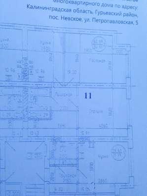 Продам 2-х комнатную квартиру в Калининграде Фото 4
