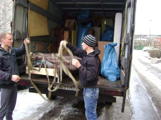 перевозка мягкой мебели и бытовой техники